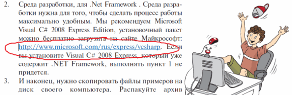 https://import.viva64.com/docx/blog/0075_The_problem_of_bad_links_ru/image3.png