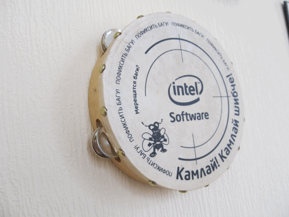 Picture 5- One more photo of the office: a shaman's drum - a gift from Intel. A crucial part of a debugging ritual.