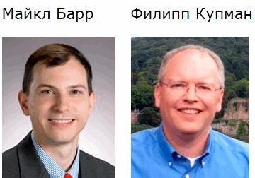 https://import.viva64.com/docx/blog/0439_Toyota_ru/image2.png