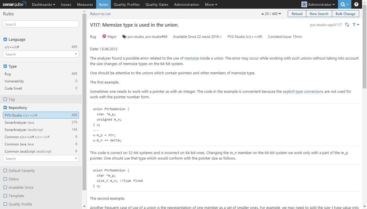 Control source code quality using the SonarQube platform