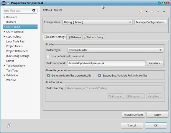 Рисунок 4 - C/C++ Build