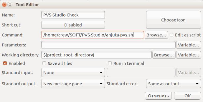 Figure 3 - Tool Editor