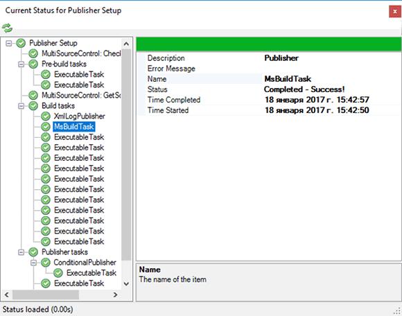 Рисунок 2 - Просмотр статуса задачи в CCTray (desktop клиент для CCNet)