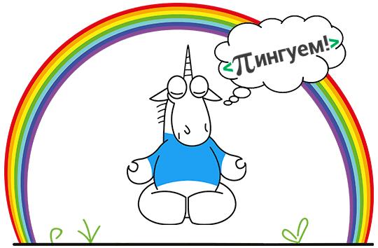 https://import.viva64.com/docx/blog/0544_Results_of_Pinguem_contest_ru/image1.png