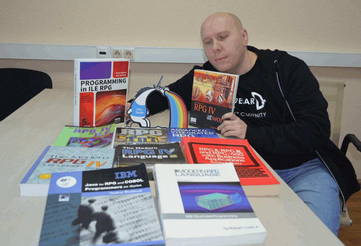 Рисунок N3. Книги по языку RPG куплены (нажмите на рисунок для увеличения). Осталось найти героя их прочитать.