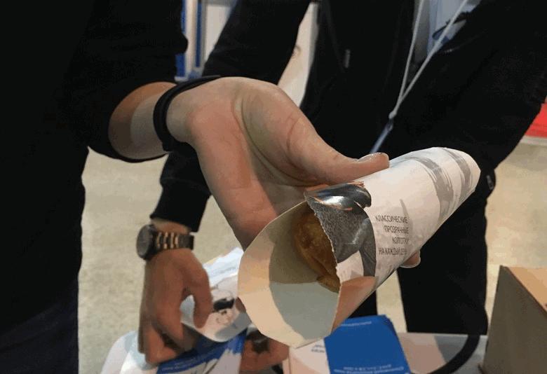 https://import.viva64.com/docx/blog/0608_Conferences_2018_ru/image51.png