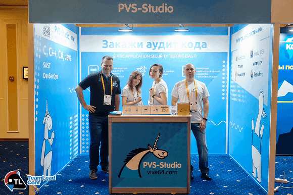 https://import.viva64.com/docx/blog/0648_Conference_2019_Part1_ru/image3.png