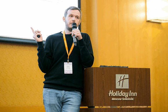 https://import.viva64.com/docx/blog/0648_Conference_2019_Part1_ru/image40.png