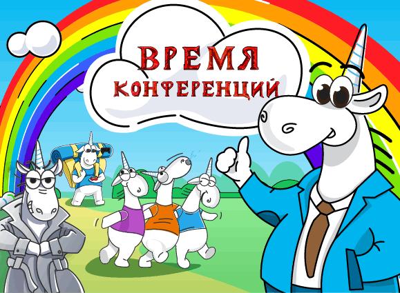 https://import.viva64.com/docx/blog/0732_conf_part2_2019_ru/image2.png