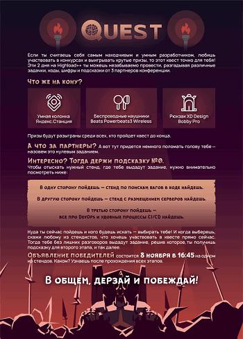 https://import.viva64.com/docx/blog/0732_conf_part2_2019_ru/image28.png