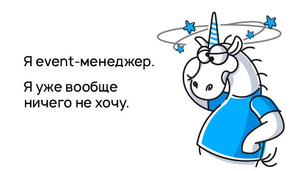 https://import.viva64.com/docx/blog/0773_Online_Almighty_2020_ru/image5.png