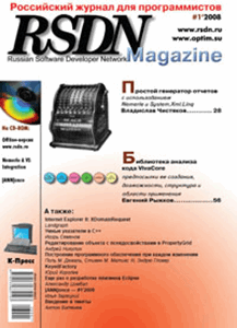 https://import.viva64.com/docx/blog/n0011_news/image1.png