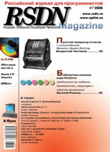 https://import.viva64.com/docx/blog/n0011_news_ru/image1.png