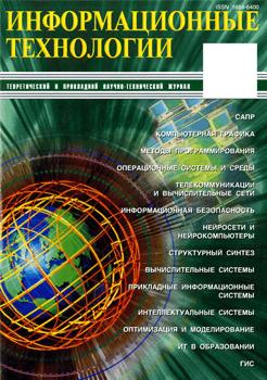 https://import.viva64.com/docx/blog/n0012_news_ru/image1.png