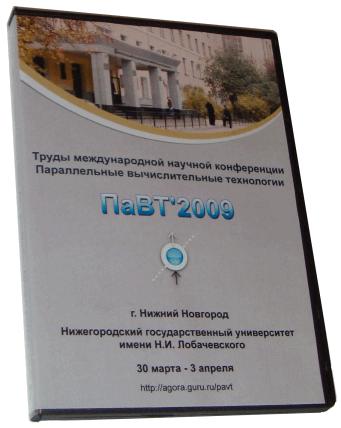 https://import.viva64.com/docx/blog/n0024_news_ru/image1.png