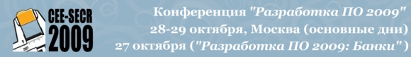 https://import.viva64.com/docx/blog/n0036_news_ru/image1.png