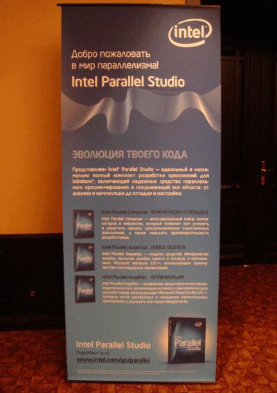https://import.viva64.com/docx/blog/n0052_news/image1.png