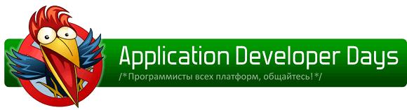 https://import.viva64.com/docx/blog/n0085_news_ru/image1.png