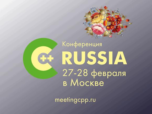https://import.viva64.com/docx/blog/n0103_news_ru/image1.png